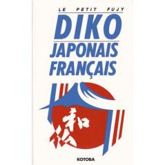 Face arrière du Dictionnaire Petit Fujy d'occasion pour l'apprentissage du Japonais