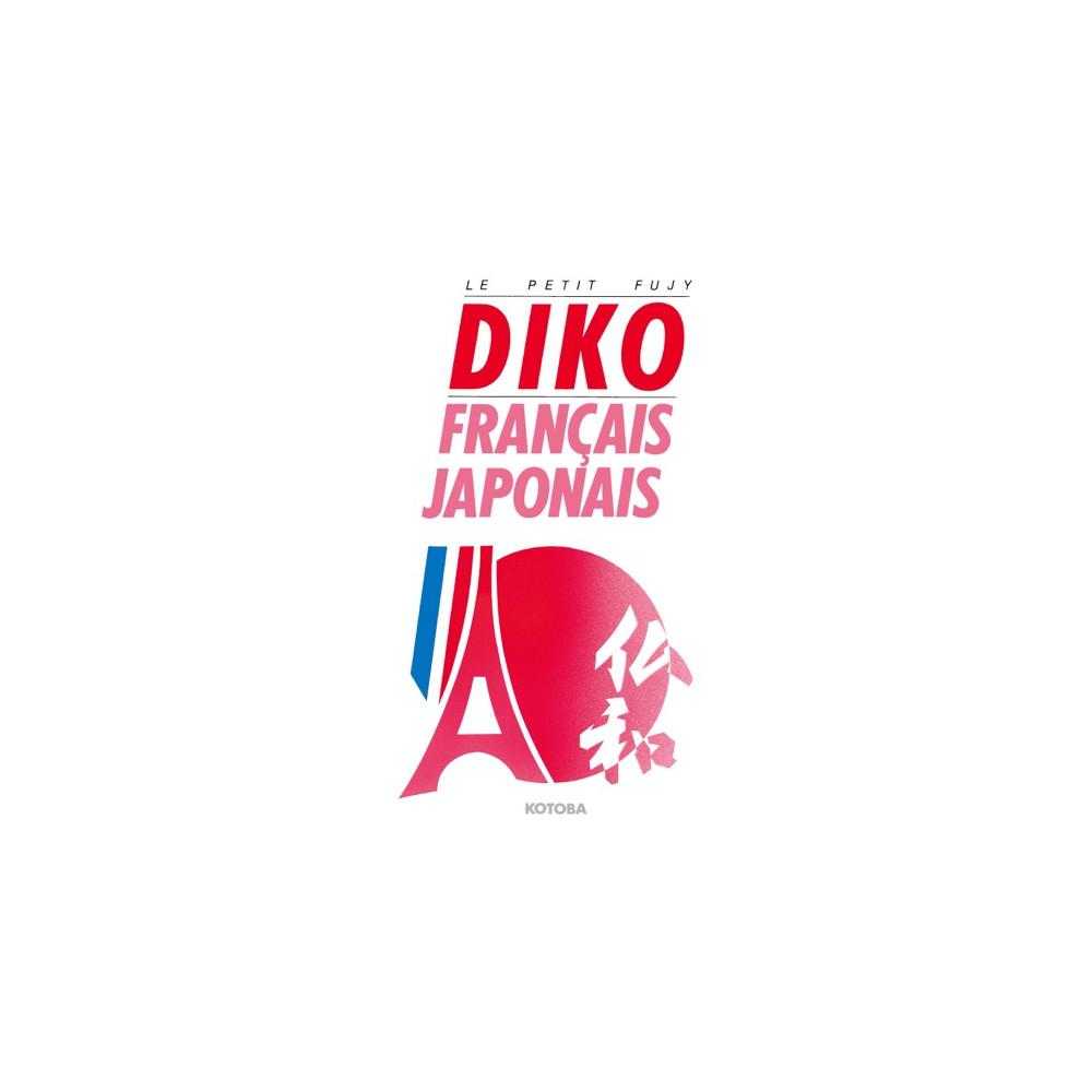 Couverture du Dictionnaire Petit Fujy d'occasion pour l'apprentissage du Japonais