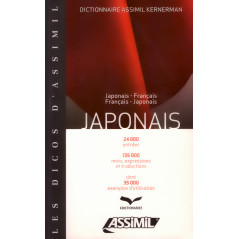 Couverture livre apprentissage d'occasion Assimil dictionnaire FR-JP