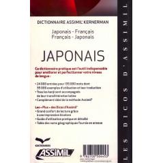 Face arrière livre apprentissage d'occasion Assimil dictionnaire FR-JP
