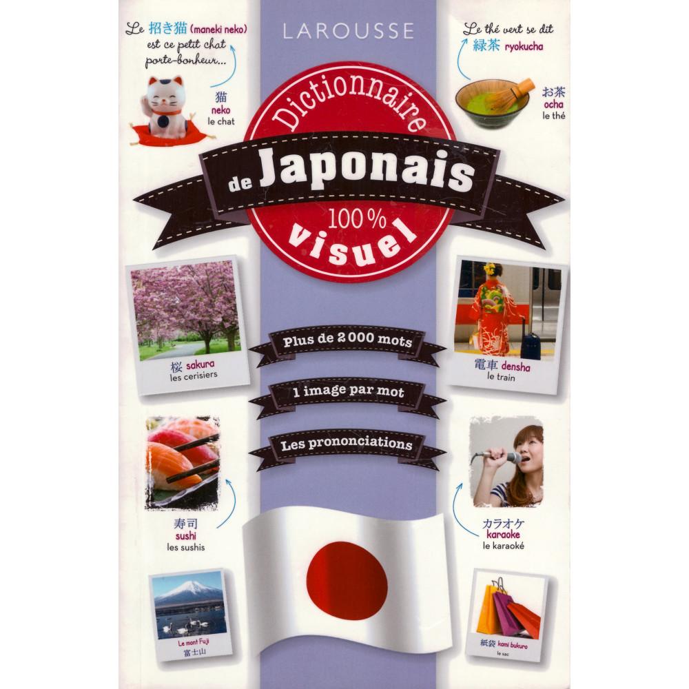 Couverture livre apprentissage d'occasion Dictionnaire visuel FR-JP