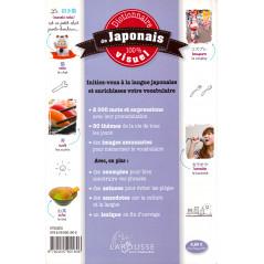 Face arrière livre apprentissage d'occasion Dictionnaire visuel FR-JP