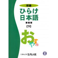 Couverture livre apprentissage d'occasion Hirake Nihongo 2eme + CD