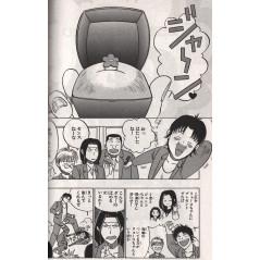 Page manga d'occasion 2x2 Tome 1 en version Japonaise