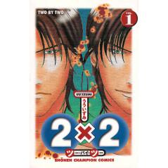 Couverture manga d'occasion 2x2 Tome 1 en version Japonaise