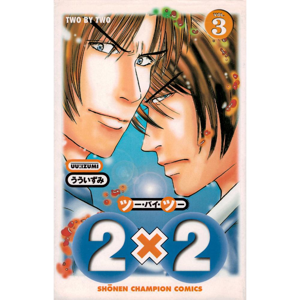 Couverture manga d'occasion 2x2 Tome 2 en version Japonaise