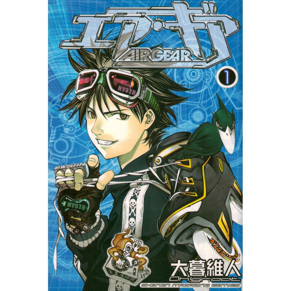 Couverture manga d'occasion Air Gear Tome 1 en version Japonaise