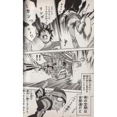 Page manga d'occasion Air Gear Tome 1 en version Japonaise