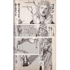 Page manga d'occasion Air Gear Tome 3 en version Japonaise
