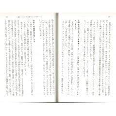 Page livre d'occasion 10 choses que vous voulez faire avant de mourir en version Japonaise