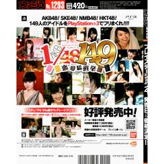 Face arrière magazine d'occasion Weekly Famitsu 1293 en version Japonaise