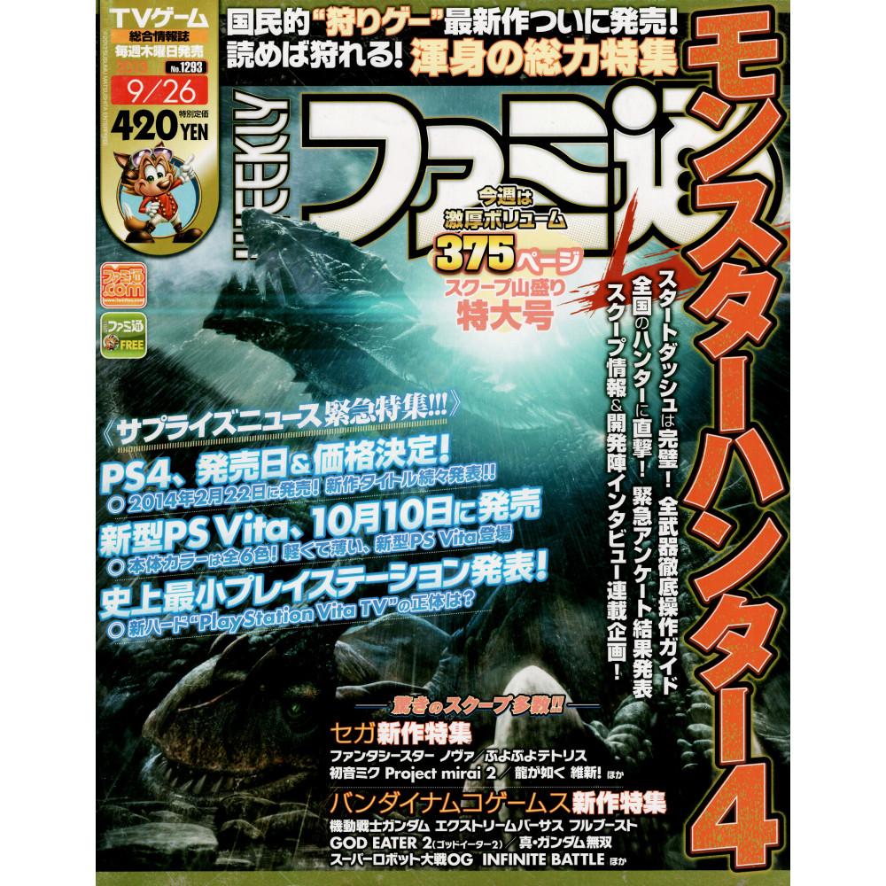 Couverture magazine d'occasion Weekly Famitsu 1293 en version Japonaise