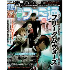 Couverture magazine d'occasion Weekly Famitsu 1333 en version Japonaise