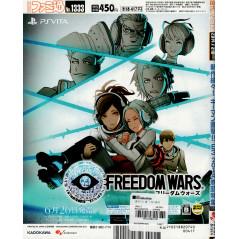 Face arrière magazine d'occasion Weekly Famitsu 1333 en version Japonaise