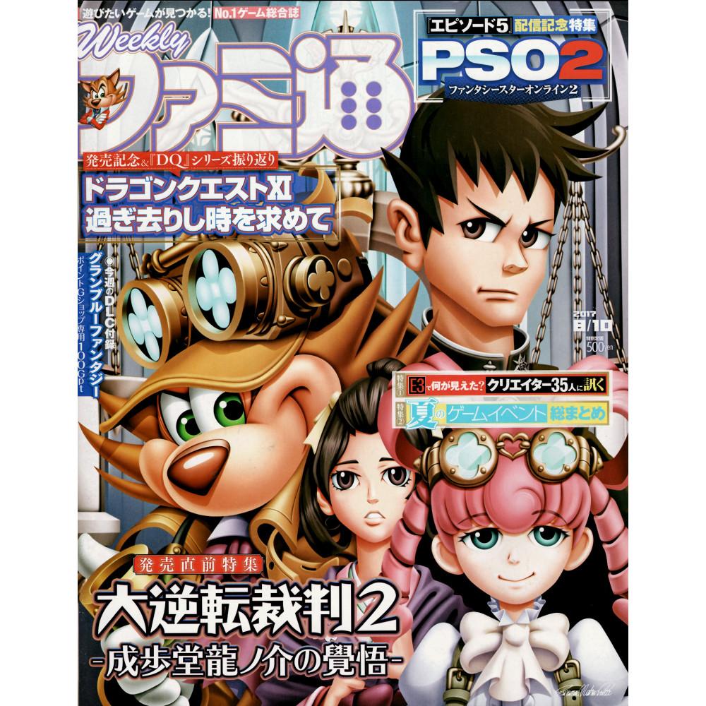 Couverture magazine d'occasion Weekly Famitsu 1495 en version Japonaise