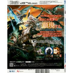 Face arrière magazine d'occasion Weekly Famitsu 1428 en version Japonaise