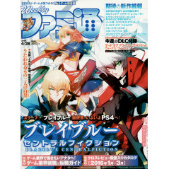 Couverture magazine d'occasion Weekly Famitsu 1428 en version Japonaise