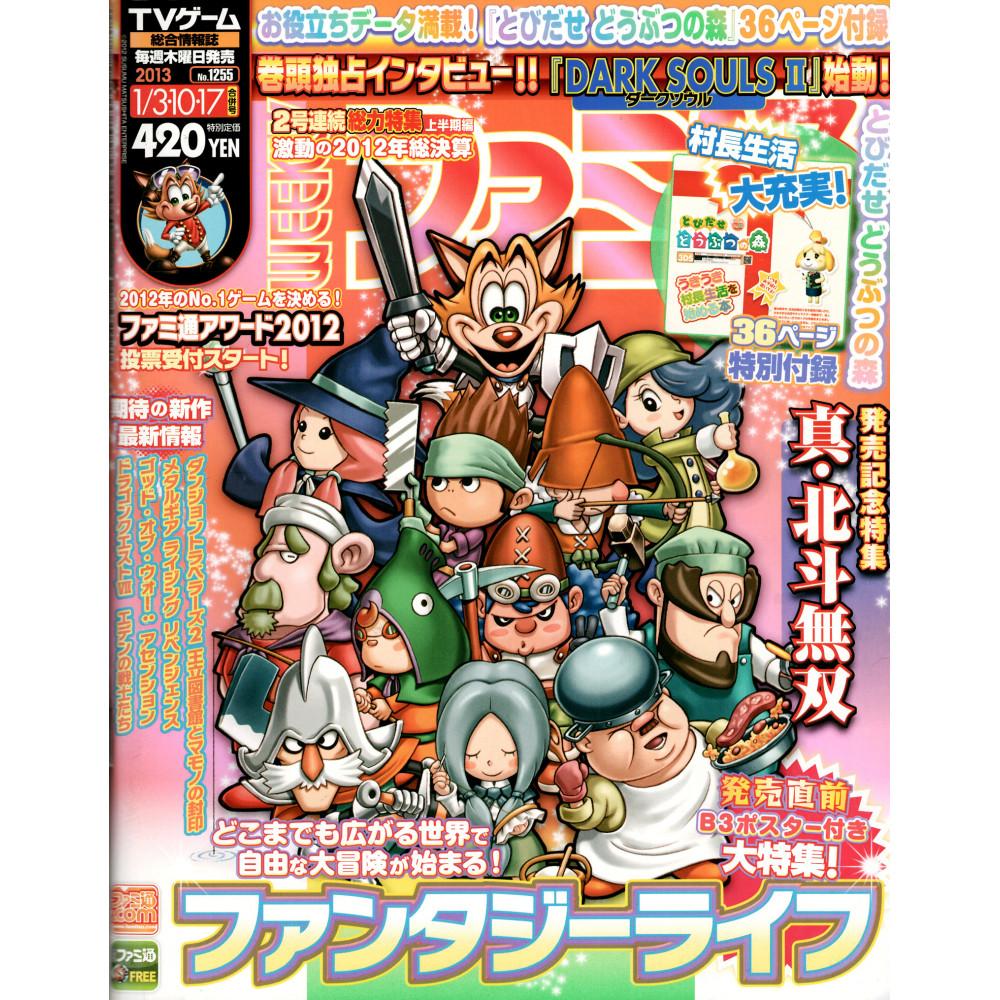 Couverture magazine d'occasion Weekly Famitsu 1255 en version Japonaise