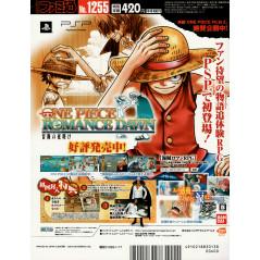 Face arrière magazine d'occasion Weekly Famitsu 1255 en version Japonaise