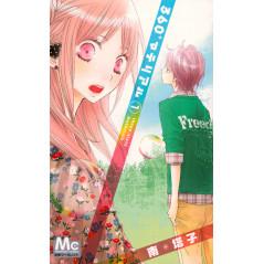 Couverture manga d'occasion 360° Material Tome 1 en version Japonaise