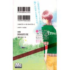 Face arrière manga d'occasion 360° Material Tome 1 en version Japonaise