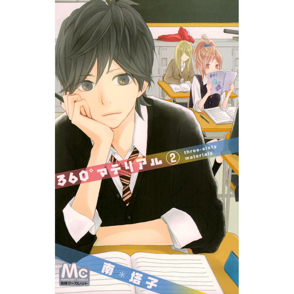 Couverture manga d'occasion 360° Material Tome 2 en version Japonaise