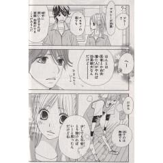 Page manga d'occasion 360° Material Tome 2 en version Japonaise