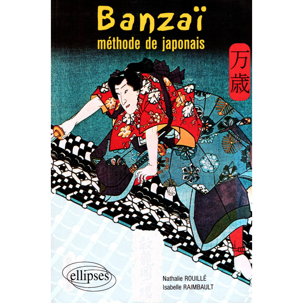 Couverture livre apprentissage d'occasion Banzai Méthode de Japonais