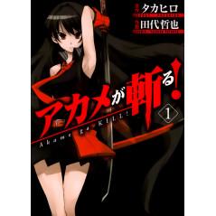 Couverture manga d'occasion Akame ga Kill! Tome 1 en version Japonaise