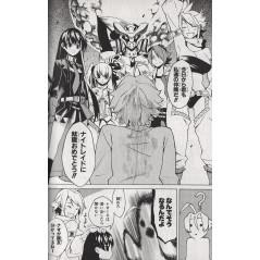 Page manga d'occasion Akame ga Kill! Tome 1 en version Japonaise