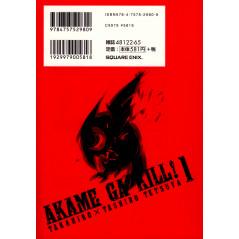 Face arrière manga d'occasion Akame ga Kill! Tome 1 en version Japonaise