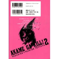 Face arrière manga d'occasion Akame ga Kill! Tome 2 en version Japonaise