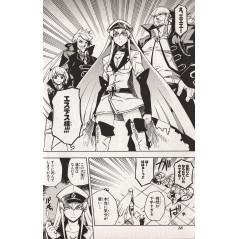 Page manga d'occasion Akame ga Kill! Tome 3 en version Japonaise
