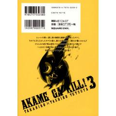Face arrière manga d'occasion Akame ga Kill! Tome 3 en version Japonaise