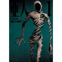 Couverture manga d'occasion Ajin Tome 1 en version Japonaise
