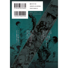 Face arrière manga d'occasion Ajin Tome 1 en version Japonaise