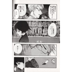 Page manga d'occasion Ajin Tome 1 en version Japonaise