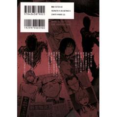 Face arrière manga d'occasion Ajin Tome 2 en version Japonaise