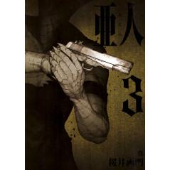 Couverture manga d'occasion Ajin Tome 3 en version Japonaise