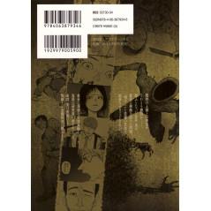 Face arrière manga d'occasion Ajin Tome 3 en version Japonaise
