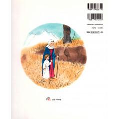 Face arrière livre d'occasion 3 Bikime no Hitsuji en version Japonaise