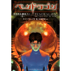 Couverture livre d'occasion Bobby Pendragon - Tome 2 - La cité perdue de Faar en version Japonaise