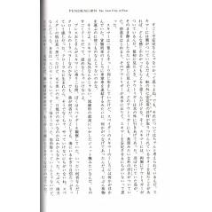 Page livre d'occasion Bobby Pendragon - Tome 2 - La cité perdue de Faar en version Japonaise