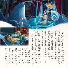 Page livre d'occasion Anna et la Reine des Neiges en version Japonaise