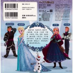 Face arrière livre d'occasion Anna et la Reine des Neiges en version Japonaise