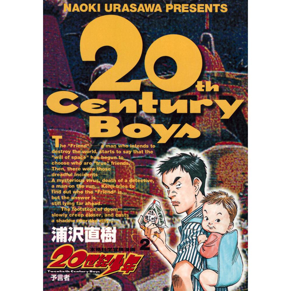 Couverture manga d'occasion 20th Century Boys Tome 02 en version Japonaise