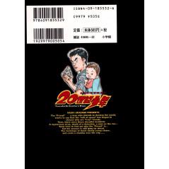 Face arrière manga d'occasion 20th Century Boys Tome 02 en version Japonaise