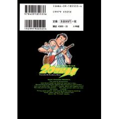 Face arrière manga d'occasion 20th Century Boys Tome 03 en version Japonaise