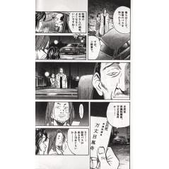 Page manga d'occasion 20th Century Boys Tome 04 en version Japonaise
