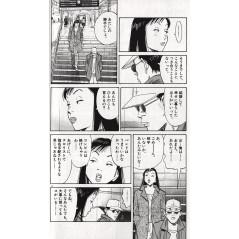 Page manga d'occasion 20th Century Boys Tome 05 en version Japonaise